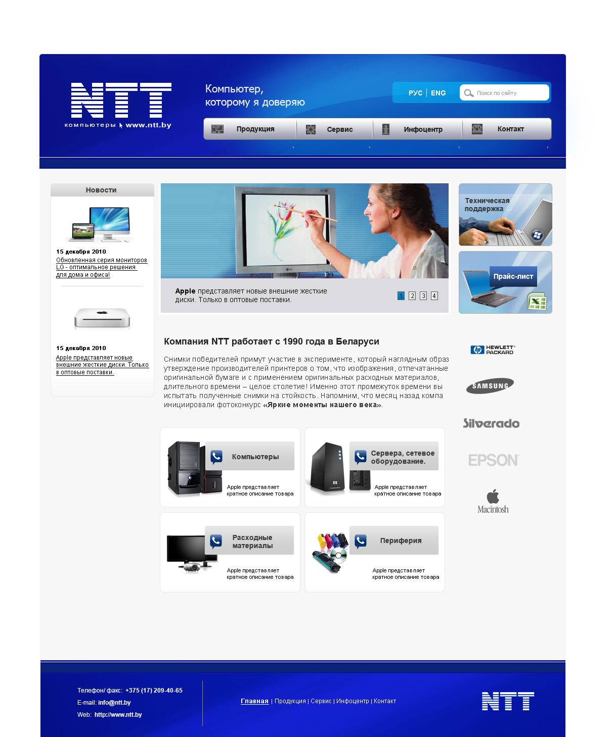 ntt_new2222