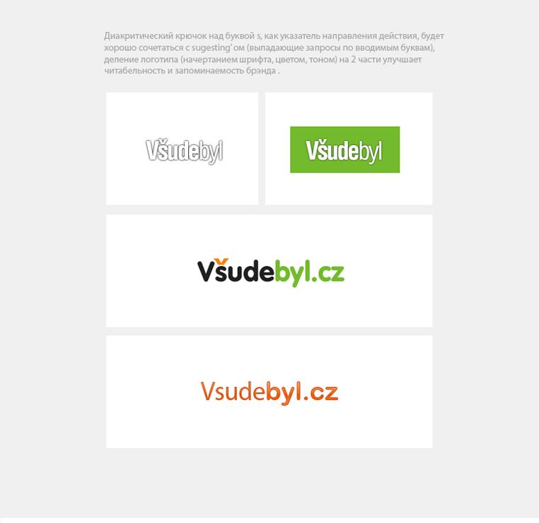 vsebil_logo